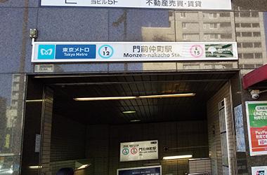 大江戸線門前仲町からのルート1